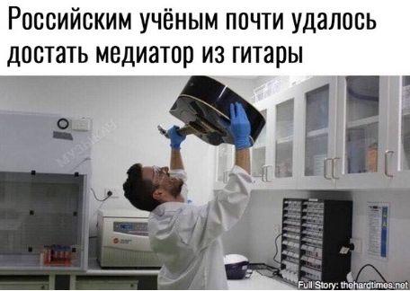 #кНовостям науки
