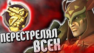 Paladins Стрикс Strix МЕТКИЙ СТРЕЛОК лучшая легендарка Состязание