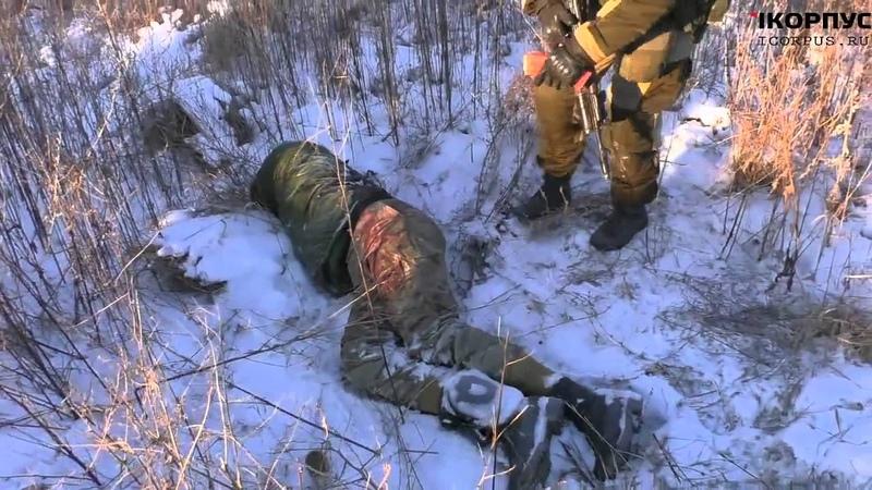 18 Дебальцево. Уничтоженный журналист ТРК МО Украины Бриз вместе с ДРГ ВСУ