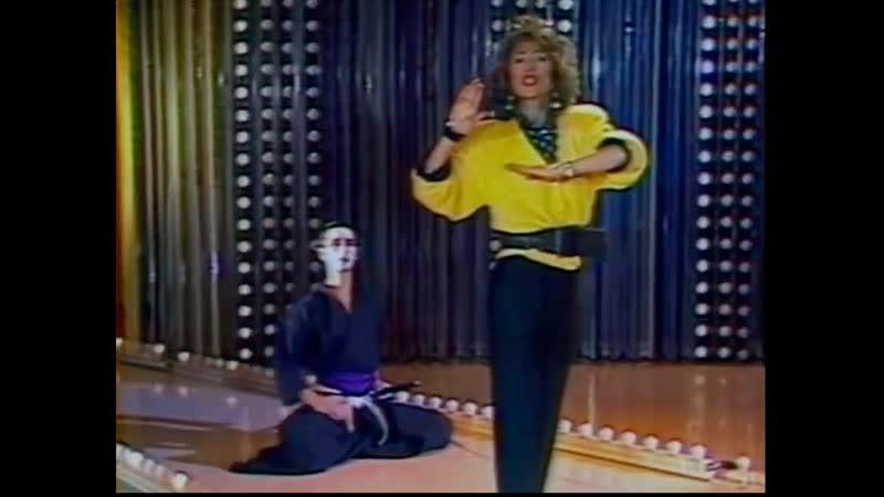Julie Pietri Tora Tora Tora 1985