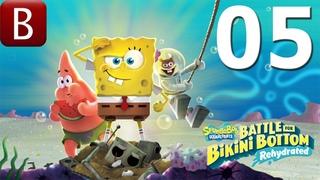 SpongeBob SquarePants: Battle for Bikini Bottom — Rehydrated ➤ 05 Железная битва с ПАТРИКОМ