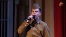 Илья Афенченко - Пропавшим без вести (Концерт ко Дню памяти и скорби)