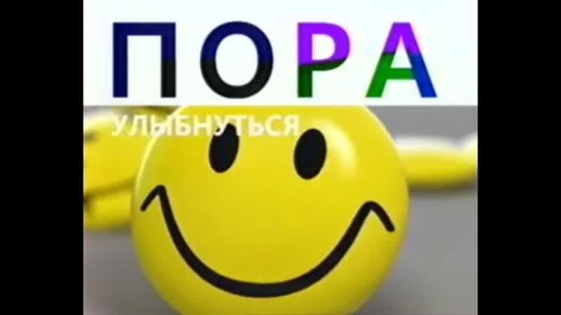 КВН Высшая лига Первый канал 9 09 2009 Анонс