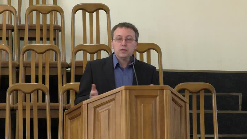 Проповедь Зах 11 12 13 пресвитер Александр Данилишин