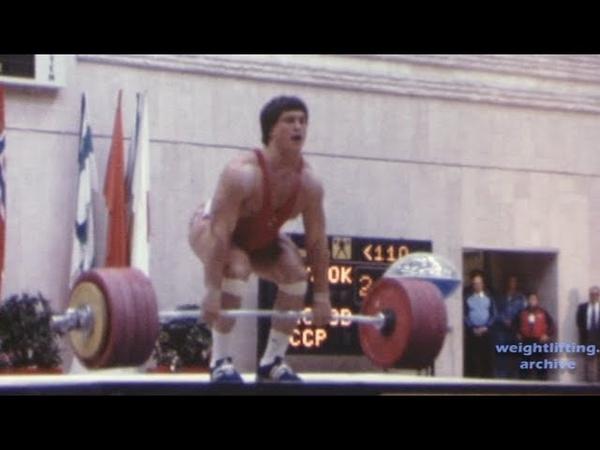 Klokov Viacheslav 440kg Total Kat 110kg 1983 WWC Moscow Russia