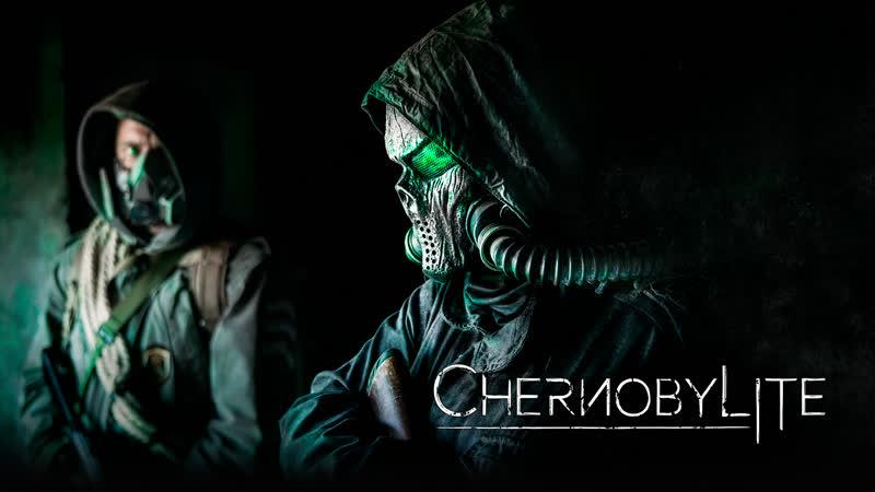 Прохождение игры ChernobyLite