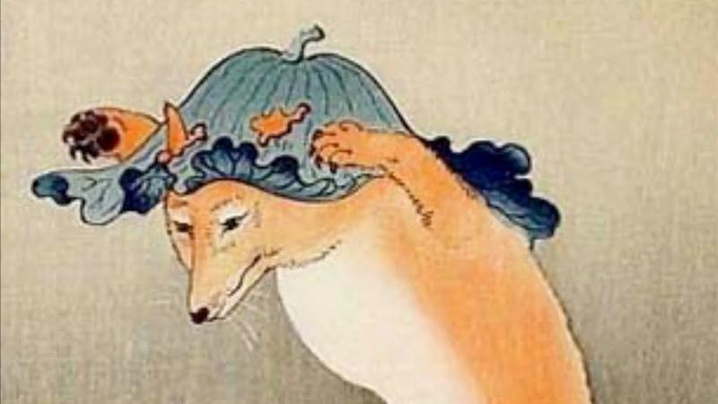 Хокку Танцующая лиса. По мотивам Охара Косона. Японская поэзия