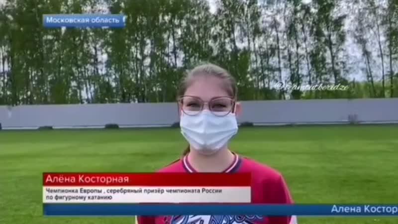 новогорск