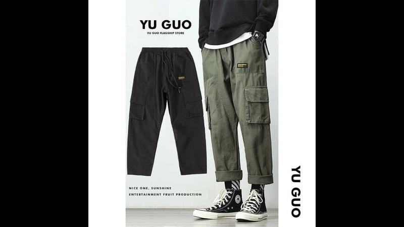 Весенне летние брюки карго для студентов мужские свободные прямые брюки на шнурке корейская мода новые повседневные мужские