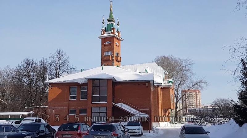 26 02 2021 Казань Мечеть Рамазан