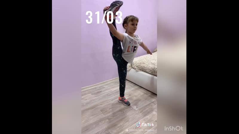 Video output 2EC019A2 E143 42FB B518