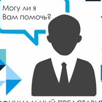 Дмитрий Эр-Лайн