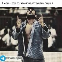 Фото Ravshan Yakubov ВКонтакте
