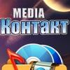 MEDIAКонтакт