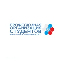 Логотип ПРОФКОМ ННГУ