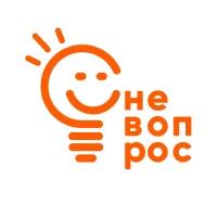 Логотип Импровизационное Комедийное Шоу «НЕ ВОПРОС»