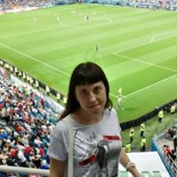 Личная фотография Марины Гусевой ВКонтакте