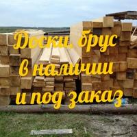 Губеев Дмитрий