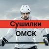 Andrey Sushilka-Khokkey