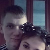 Фотография анкеты Димы Лященко ВКонтакте