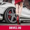 Девушки и машины — DRIVE2