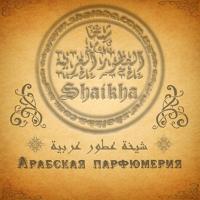 Хадиджа Умарова