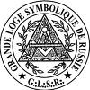Египетское масонство в России