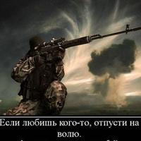Фотография страницы Сергея Балукова ВКонтакте