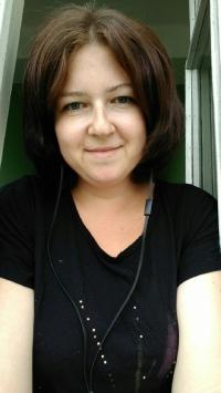 Гареева Розалина