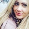 Dzhonka Maslikhova