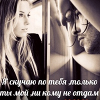 Наталья Репина