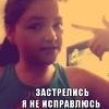 Костюченко Катя