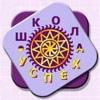Psikhologia Zdorovya-I-Uspekha