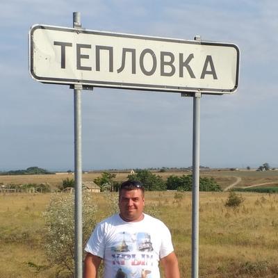 Евгений Теплов