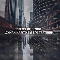 Личная фотография Санжара Нартбаева