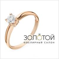 Ювелирный-Салон Золотой