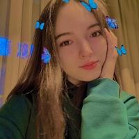 Карина Ерсаинова