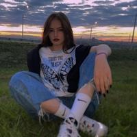 Александра Олешева  
