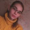 Третьякова Софья