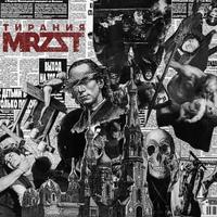 Логотип MRZST