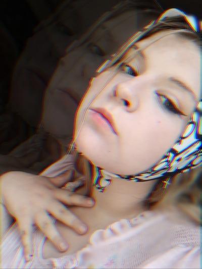 Вероника Самсоненко
