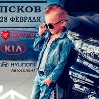 Логотип DIAMOND PHOTO ПСКОВ