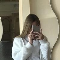 Белова Вероника фото