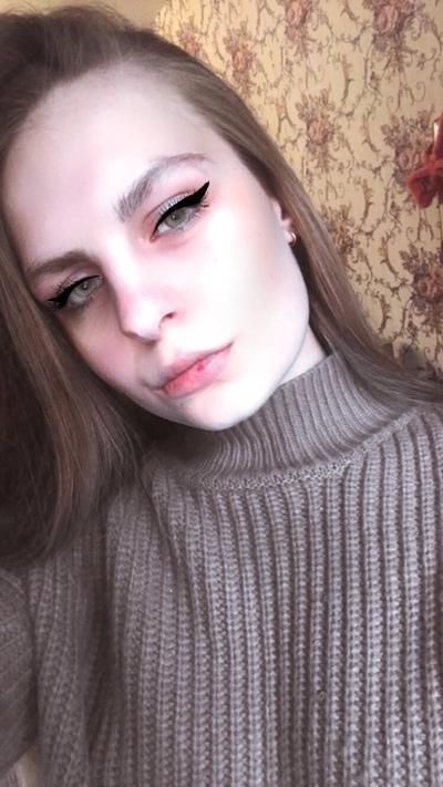Ксения Аркадьева