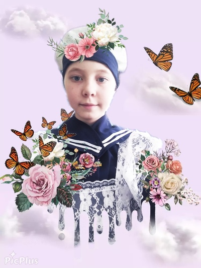 Кристина Плюснина