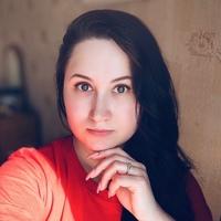 Фото Юлии Осиповой ВКонтакте