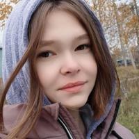 Виктория Фоминых