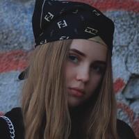 Кристина Кривоножкина