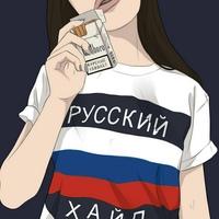 Фото Сергея Добровольского ВКонтакте
