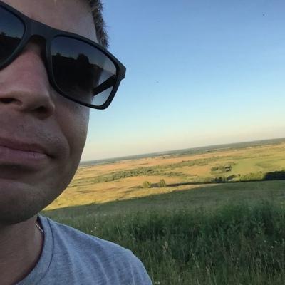Ilya, 30, Sarov